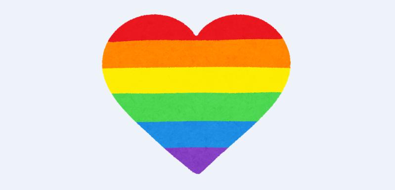 LGBTへの対応に関する提言公表(経団連)