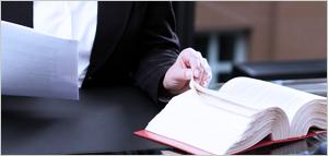 パートタイム労働法Q&A 設置